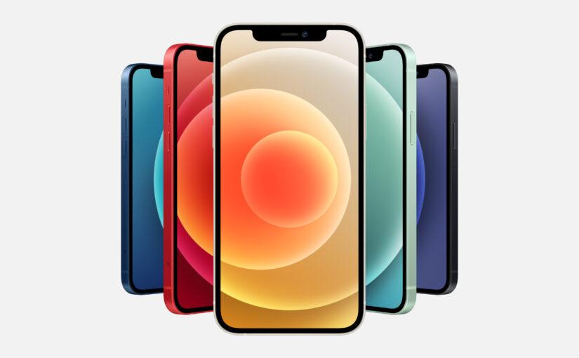 iPhone12高價回收,新辦續約手機換現金上看3萬